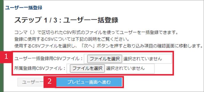 ユーザー作成8
