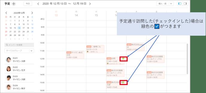 図2-Jan-12-2021-07-46-49-33-AM