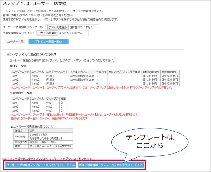 図12-Mar-19-2021-01-47-32-42-AM