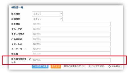 ver.2.17.0_report1